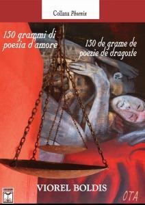 150-de-grame_front