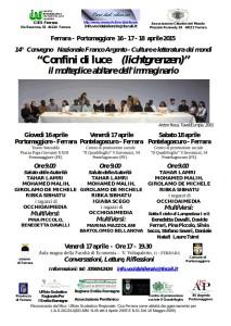 Dario Argento 2015
